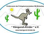 kaenguruh_kinder